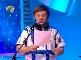 Уральские Пельмени - Песня про лошадку
